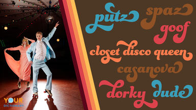 disco dancers example 1970s slang