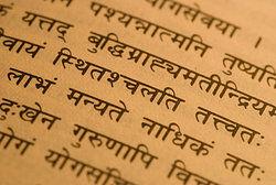 Sample Sanskrit language text