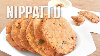 foods that start with n nappattu