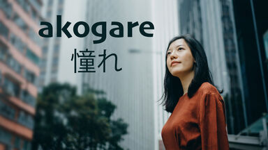 beautiful japanese word akogare meaning longing