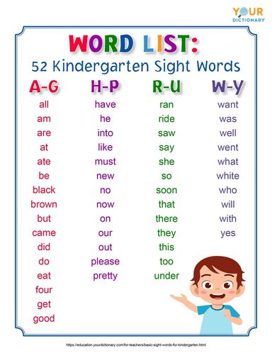 52 kindergarten sight words