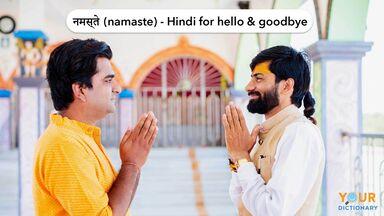hindi word namaste for hello and goodbye