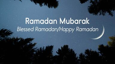 Ramadan greetings example against night sky